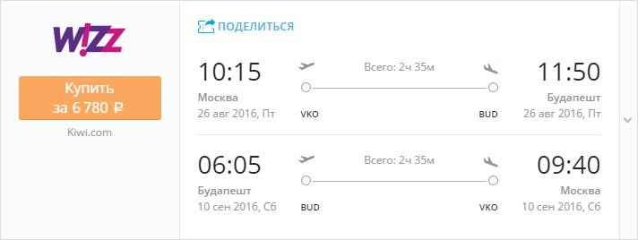 Авиабилеты онлайн пермь краснодар