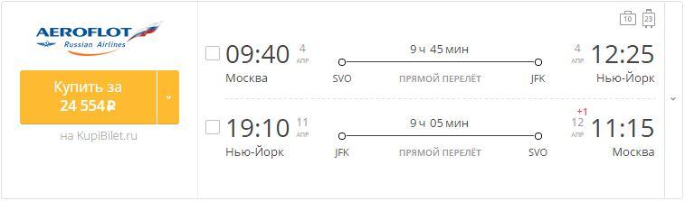 Где купить авиабилеты в москве адреса